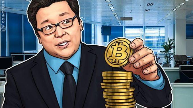 Не успели рано войти в биткоин? Обратите внимание на «малые» криптовалюты