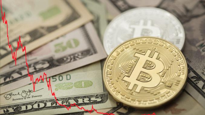 Казахстанцы смогут оплачивать штрафы за нарушение ПДД криптовалютой
