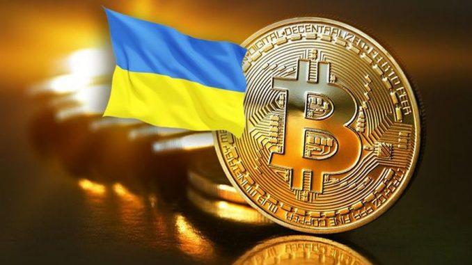 Украинцы просят президента разрешить торговать криптовалютой
