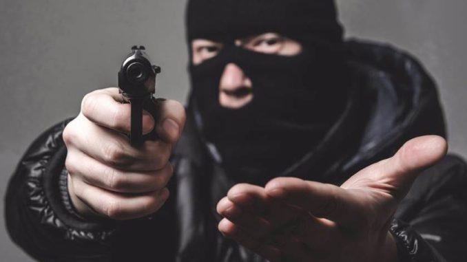 В Бразилии грабители потребовали выдать им биткоины в пункте обмена валюты