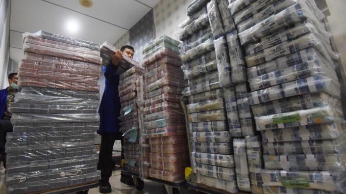 Банк Индонезии готовится выпустить свою криптовалюту