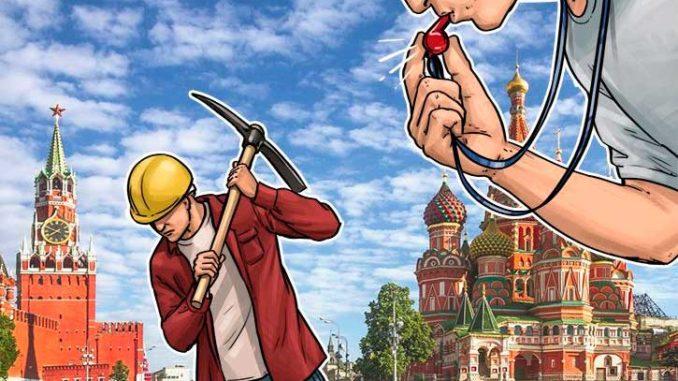 В России будет преследоваться нелегальный майнинг