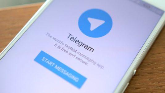 Минфин РФ отреагировал на идею Telegram о выпуске криптовалюты