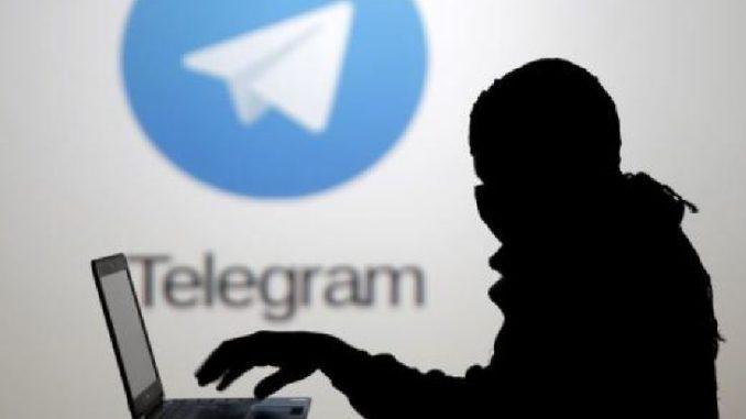 Возбуждено уголовное дело по факту мошенничества при продаже криптовалюты в Telegram