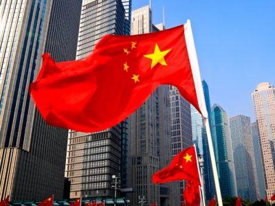 Власти Китая могут запретить майнинг криптовалют в стране