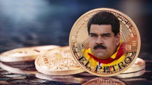 Мадуро объявил о появлении еще одной венесуэльской криптовалюты