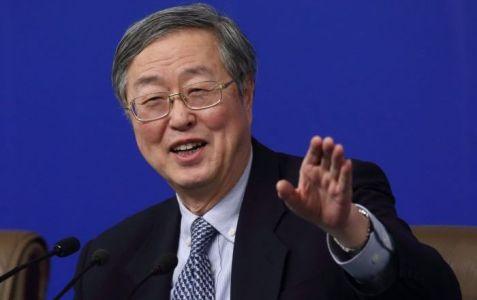 Глава ЦБ Китая: не нужно торопиться с разработкой государственной цифровой валюты
