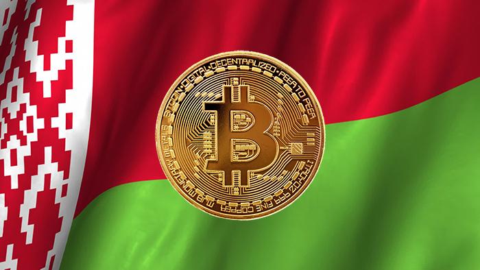Парк высоких технологий утвердил правила работы криптобизнеса в Беларуси