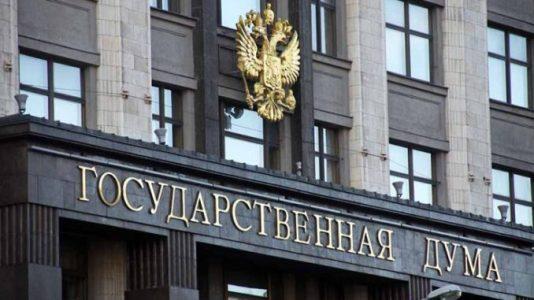 Госдума объявила тендер размером в 7 млн. рублей для исследования блокчейн