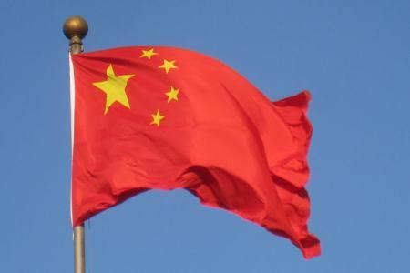 Китай запускает национальный блокчейн BSN