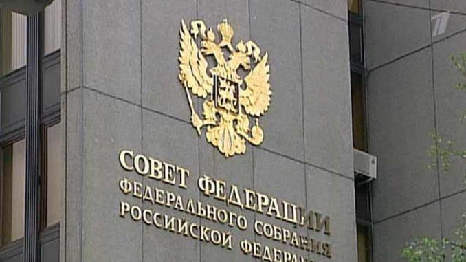 Россия идет по пути США в отношении криптовалют