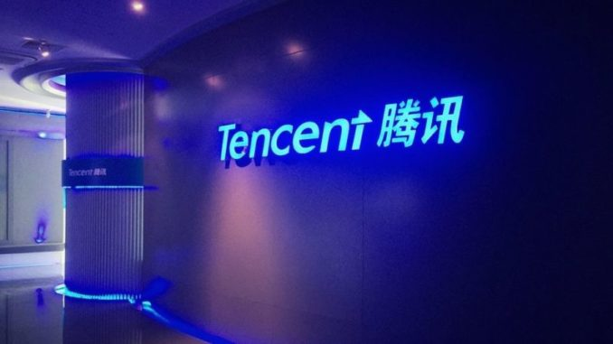 Tencent опроверг слухи об инвестировании в Ripple