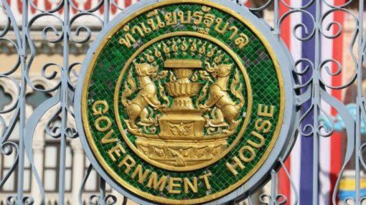Тайланд приступает к регулированию криптовалют и их налогообложению
