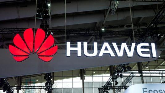 Huawei создает блокчейн для защиты интеллектуальной собственности