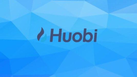 В 2018 году объем торгов на Huobi вырос на 100% по сравнению с предыдущим