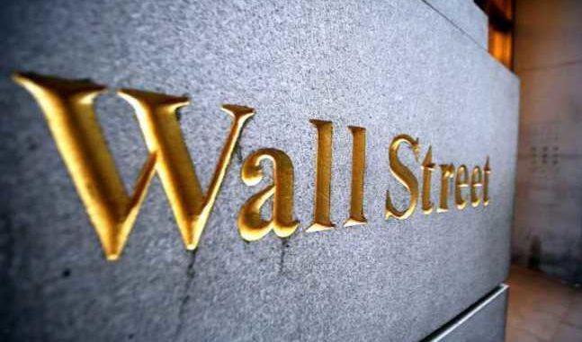 Wall Street всё-таки торгует криптовалютами