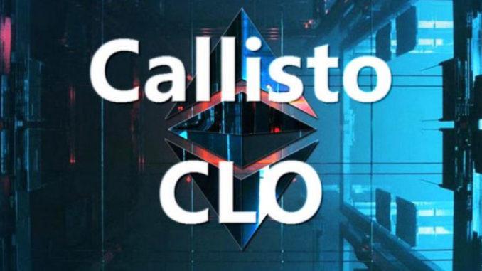 Выпущен кошелек Geth для Callisto