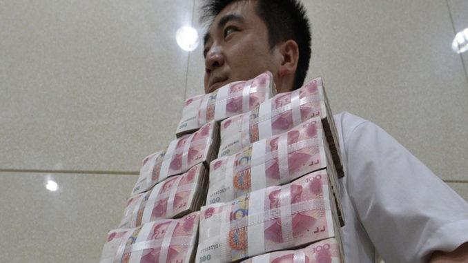 НБК планирует продолжить «устранение криптовалютной активности» в Китае