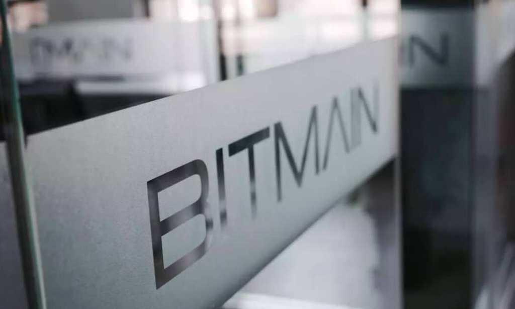 Bitmain готовится к старту продаж Antminer S15и T15 с 7-нм чипами