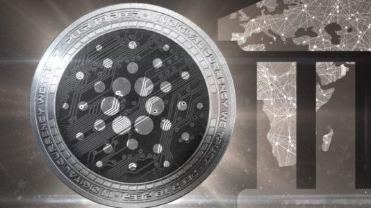 Биржа Huobi Pro добавила поддержку криптовалюты Cardano
