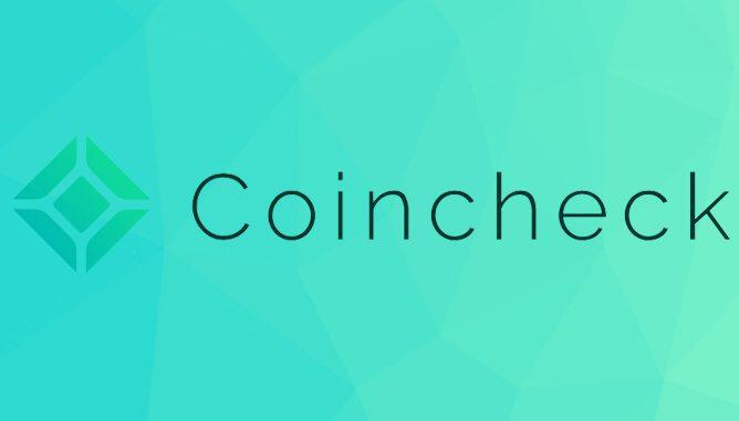 Криптобиржа Coincheck возобновила регистрацию пользователей и часть услуг