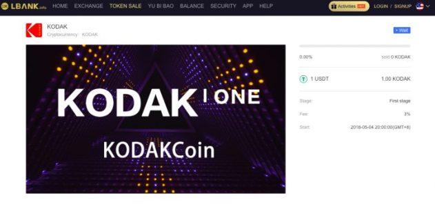 Организаторы ICO KodakCoin заявили о попытках мошенничества с токенами проекта