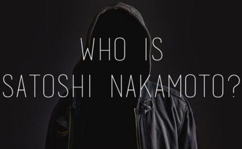Девять кандидатов на роль Сатоши Накамото