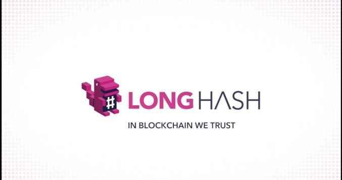 Longhash запустил Bitcoin Tracker для поиска «грязных денег»