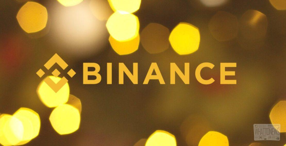 Binance будет отслеживать сомнительные транзакции в режиме реального времени