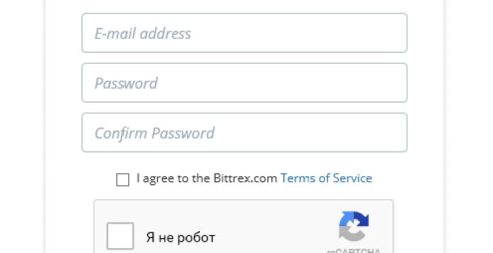 Обзор биржи Bittrex