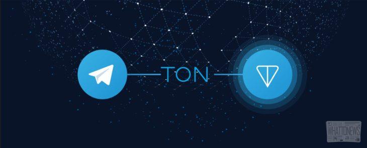 Блокчейн-платформаTON до конца осени заработает в тестовом режиме