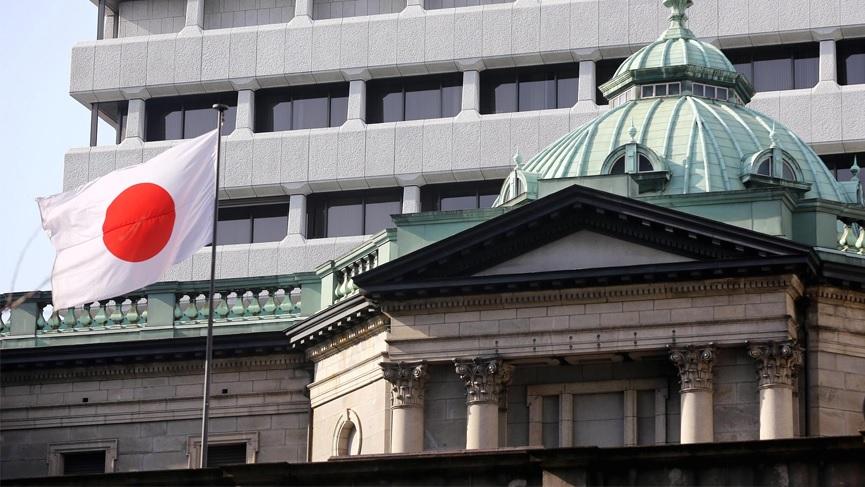 Финансовый регулятор Японии ограничит маржинальную торговлю криптовалютами