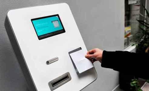 Компания Lamassu показала новые криптовалютные банкоматы