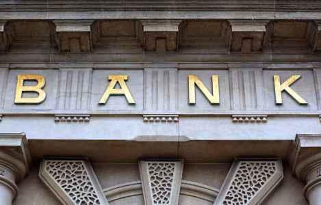 Ведущие банки совершают криптовалютные транзакции на миллиарды долларов ежегодно