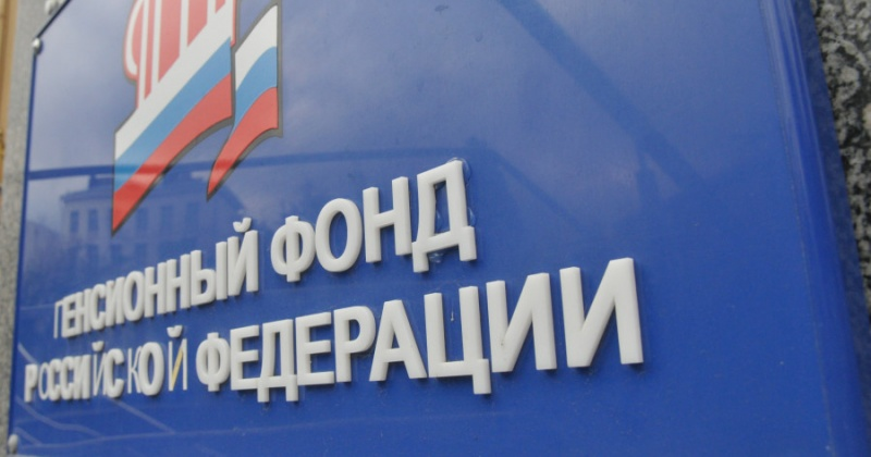 Пенсионному фонду РФ предложили перевести систему ИПК на блокчейн