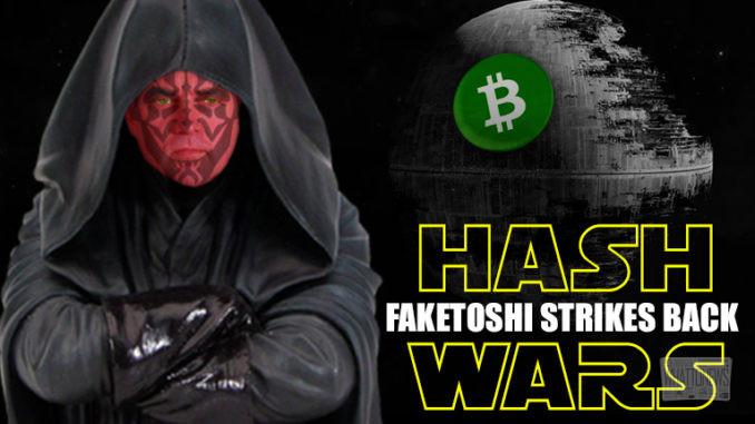 Предстоящий хардфорк BCash развяжет hash-войну