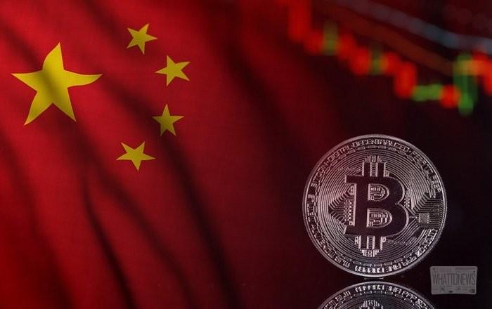 Биткоин поднялся в китайском рейтинге криптопроектов на 6 позиций
