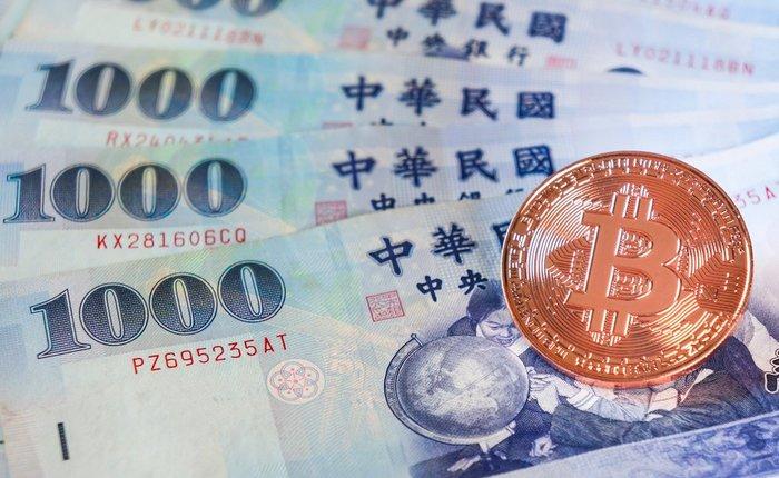 Тайвань начинает борьбу с анонимными транзакциями криптовалют
