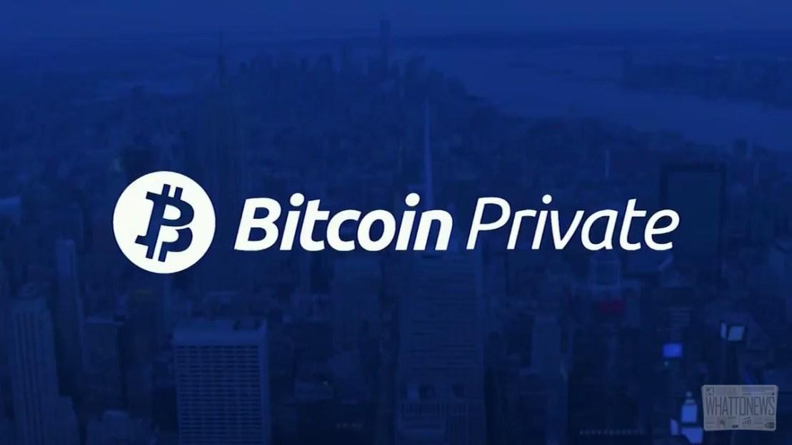 Bitcoin Private является скамом