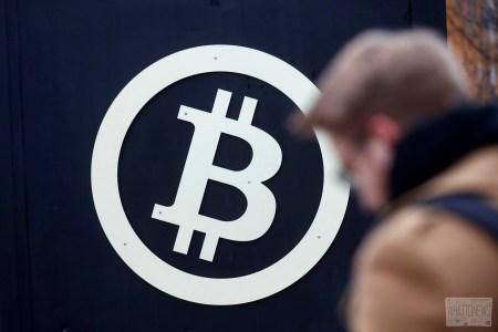 The New York Times: «Помните биткоин? А некоторые инвесторы хотели бы забыть»