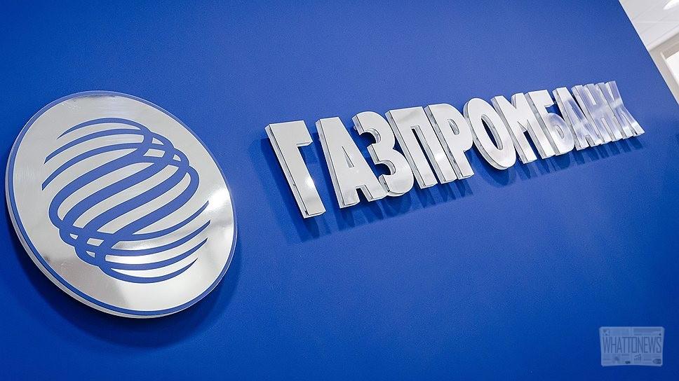 """""""Газпромбанк"""" в 2019 году запустит криптоторговый сервис в Швейцарии"""