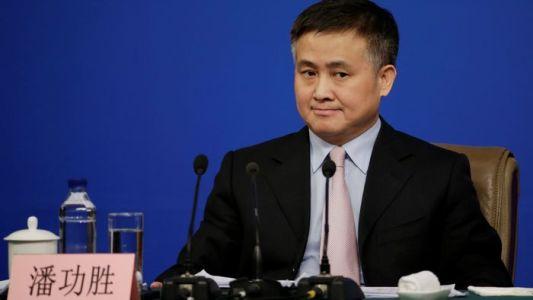 Центробанк Китая считает проведение STO незаконной финансовой деятельностью