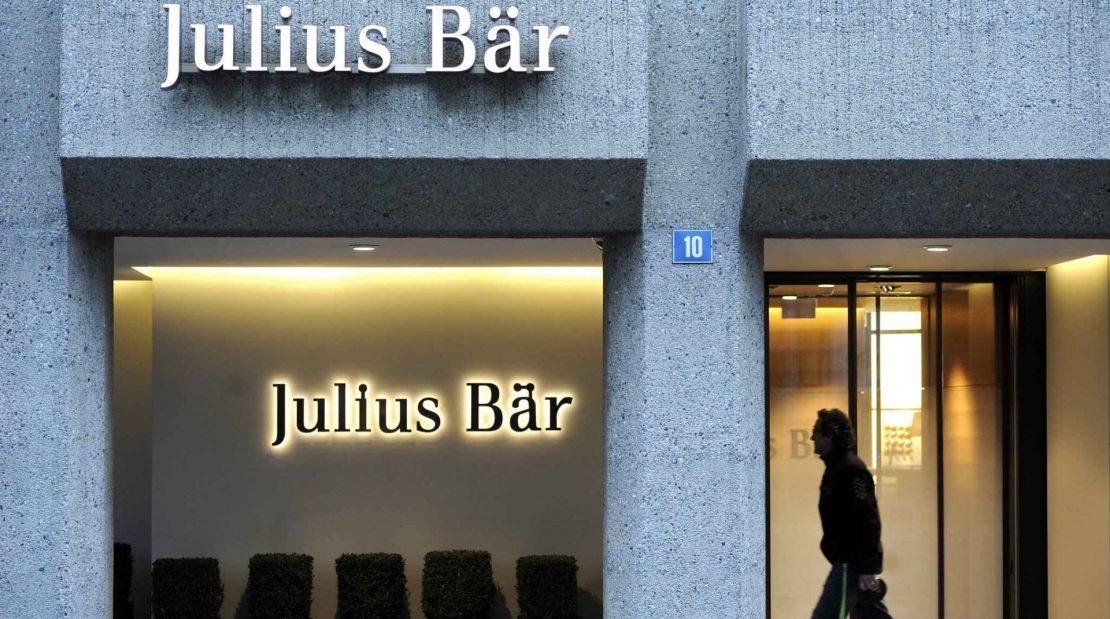 Швейцарский банк Julius Baer открыл клиентам доступ к криптовалютам