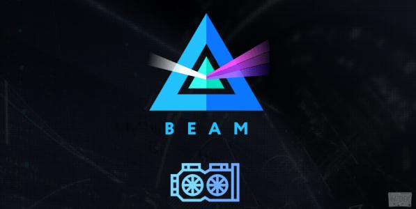 Binance добавила приватную монету Beam