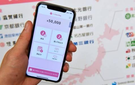 Mizuho Financial Group в марте запустит стейблкоин J-Coin и приложение J-Coin Pay