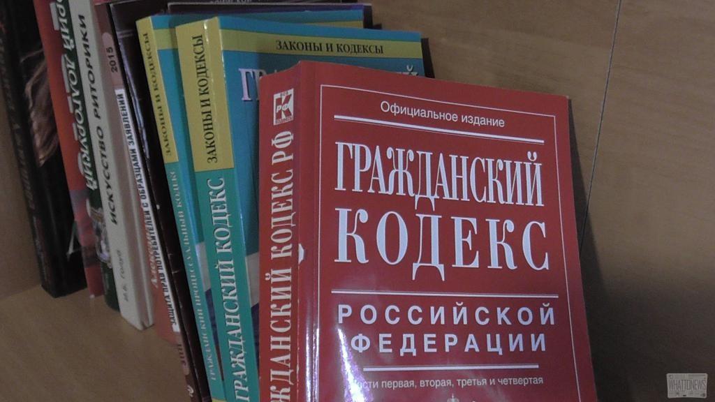 Путин подписал закон об изменениях в Гражданском кодексе, регулирующих цифровые права