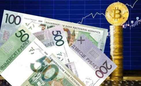 Беларусь: первая в стране криптобиржа полноценно заработает во втором квартале