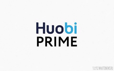 IEO проекта Newton Project на платформе Huobi Prime прошло по новым правилам