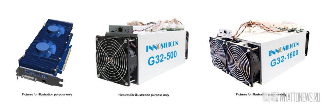 Innosilicon G32 GRIN ASIC Miners доступны для предзаказа