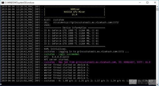 Новый NBMiner 21.4 с дополнительными усовершенствованиями для Grin29 и Grin31